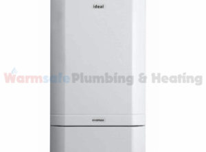 ideal evomax 60kw ng commercial boiler 1