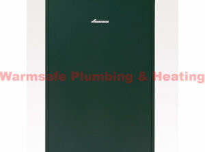 worcester greenstar danesmoor 18/25 external system oil boiler erp+ 7731600154 1